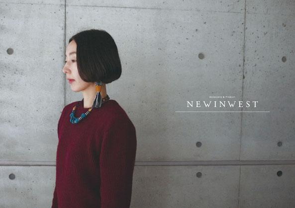 KUMIHIMO meets NEWINWEST Exhibition