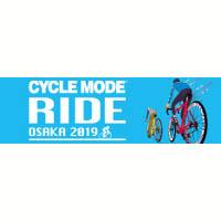 自転車イベント出展のお知らせ