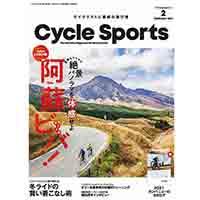 『Cycle Sports』2月号に掲載されました!